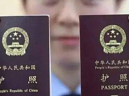 办护照要带什么?护照办理时限怎么规定