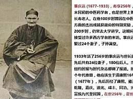 世界上最老的人 他竟然活了226�q