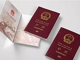 异地可以办护照吗?异地办理护照需要什么材料