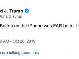 特朗普吐槽iPhone �]有Home按�o不好用