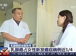 乳腺癌多��o痛�[�K 女性乳腺癌早期�Y�钣心男�