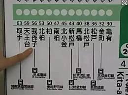 日本姓名拼音2020年�⒂孟刃蘸竺�