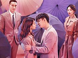 没有秘密的你第15-16分集剧情介绍 李俊伟去赵兰英店里工作