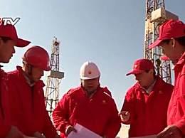 庆阳发现大油田 相当于又为国家贡献了一个中型油田