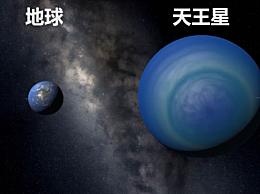 天王星有多恐怖 为什么说天王星是最恐怖的行星
