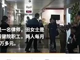 67岁产妇丈夫回应质疑 老蚌生珠遭众人指责质疑