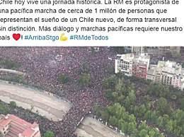 马杜罗支持智利游行 120万人空前大游行场面壮观