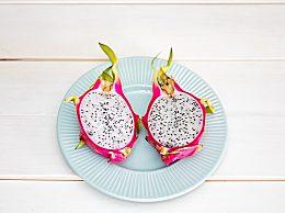 红心火龙果和白心火龙果有什么区别?火龙果红心和白心的6大对比区