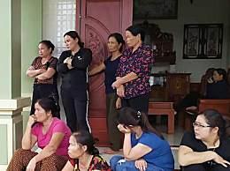 24户越南家庭报案 家人在欧洲失踪失联