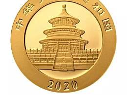 面值一万元的纪念币 央行发行2020版熊猫金银纪念币