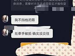 秦牛正威否认恋情 秦牛正威和吴亦凡恋爱是真的吗