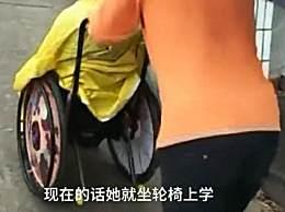 学生做俯卧撑瘫痪 脊髓损伤无法站立坐轮椅上学