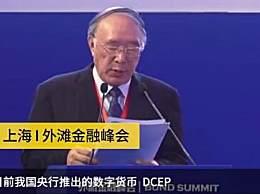 中国央行或率先推出数字货币 黄奇帆关于数字货币演讲原文