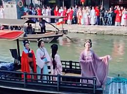 西塘汉服文化节举办时间 报名方式介绍