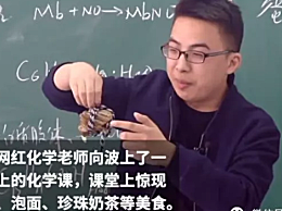 老师用大闸蟹教学 为激发学生学习兴趣