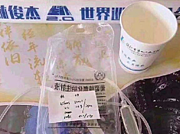 林俊杰吊水针头被卖是怎么回事?医院声明:无医疗废弃物流失