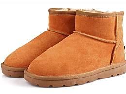 怎么样清洗雪地靴?清洗雪地靴小技巧