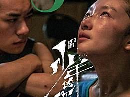 少年的你将在英国上映 中国优秀电影要走出国门了