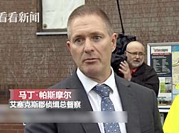 越南调查藏尸案 警方推翻原先全是中国人的推断
