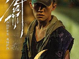 易烊千玺电影少年的你 将于11月8日在英国上映