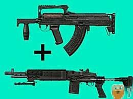 和平精英最佳枪械怎么搭配好 和平精英最佳枪械组合