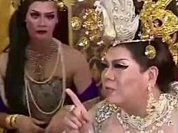 泰国版甄�执�雷出新高度 台词妆容雷死人不偿命