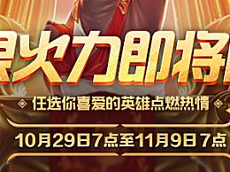 英雄联盟无限火力回归 LOL无限火力最强英雄有哪些?