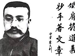 今天是李大钊诞辰130周年 李大钊同志资料介绍