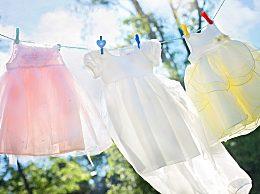 衣服掉色怎么办?解决衣服掉色的4个方法窍门