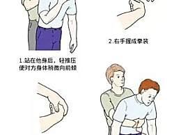 护士用海姆立克法60秒救回男童 海姆立克急救法关键时刻可救命