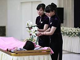 高校殡葬专业火爆 殡葬行业专业冷门但人才紧缺