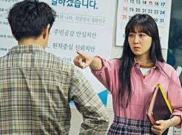 山茶花开时大结局什么时候播出?韩剧山茶花开时凶手是谁?