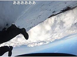 男子直播登富士山中途摔落 男子从山顶滑落下落不明