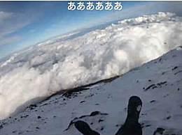 男子直播登富士山中途摔落 目前仍下落不明