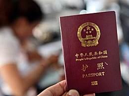 办护照需要什么手续?护照办理的注意事项有哪些