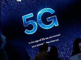 5G套餐价格首曝光 各运营商5G套餐收费价格标准