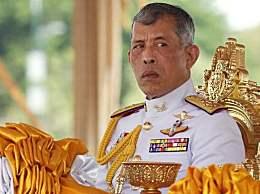 泰国王室变动继续 4名王室官员被剥夺军衔及职衔