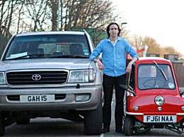 世界上最小的汽车 儿童玩具车一样大小
