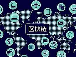 广州将设10亿区块链产业基金 广州区块链新政解读