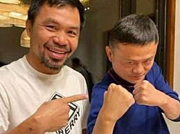 马云挑战世界拳王 辞了淘宝准备向体育届发展?