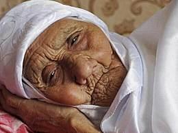 世界最年长老人去世 经历两次世界大战享年124岁