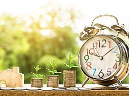 房产证怎么办理?房产证办理流程步骤一览