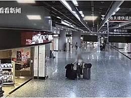 1人带6箱行李赶火车 箱子里都是名牌包鲍鱼海参
