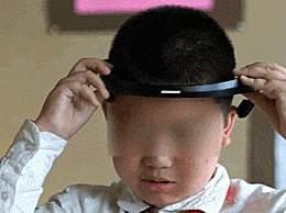 浙江小学生戴头环监控走神 学生被实时监控丧失自由
