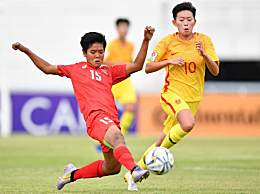 中国女足5-1缅甸 中国U19女足5-1缅甸精彩进球回放
