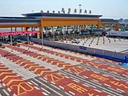 北京拆除首歌收费站 看来装ETC势在必行呀!