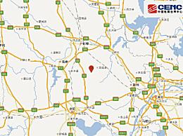 安徽定远3.3级地震 暂无人员伤亡