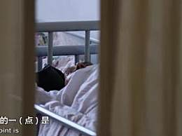中国首家临终关怀医院 让人死的有尊严