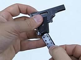 世界上最小的手枪 枪虽小威力很大