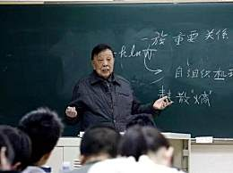 教授不给本科生上课 不上课三年将被清出教师队伍